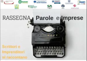 Il Comitato Giovani Imprenditori CCIAA Modena presenta: Inspirational Visit e Rassegna Parole e Imprese