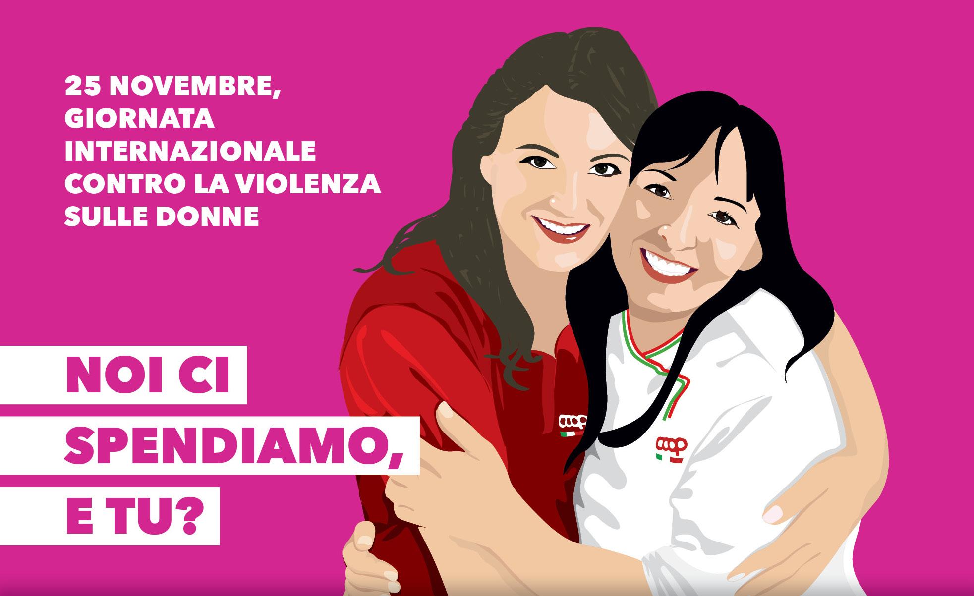 Giornata Mondiale contro la violenza sulle donne: Coop Alleanza 3.0 si spende e sostiene la causa. Appuntamenti a Modena e Ferrara