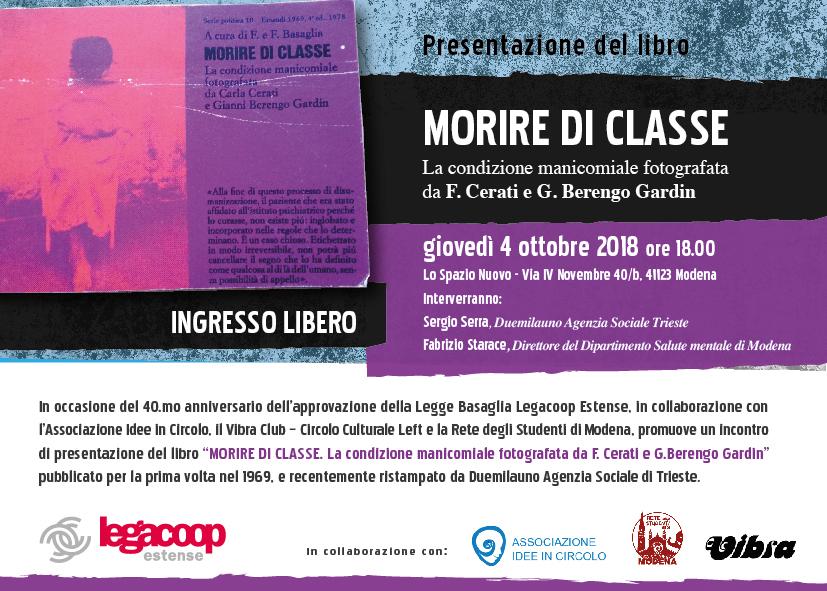 """Legacoop Estense presenta  """"MORIRE DI CLASSE. La condizione manicomiale fotografata da F.Cerati  e G.Berengo Gardini"""""""
