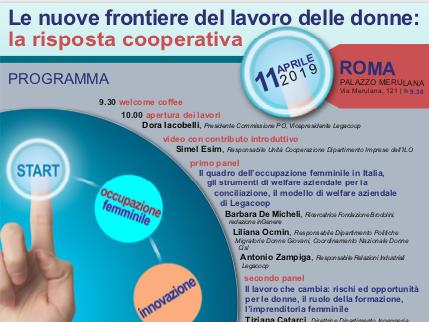 """""""Le nuove frontiere del lavoro delle donne: la risposta cooperativa"""", Roma 11 aprile"""