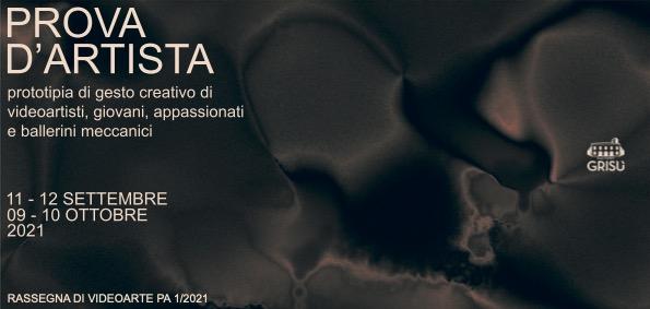 PROVA D'ARTISTA, una rassegna di Videoarte a Ferrara. Opere anche alla cooperativa Castello